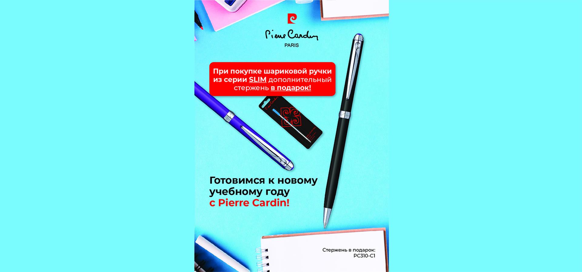 1001 Ручка.ру - интернет-магазин элитных ручек с доставкой по России